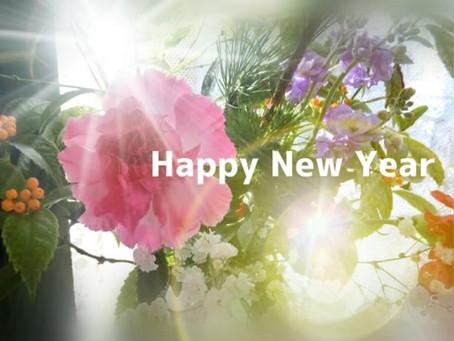 新年あけましておめでとうございます。-2021年の始まりに-