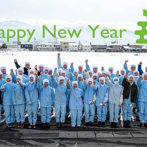 ~新年のご挨拶~あけましておめでとうございます!