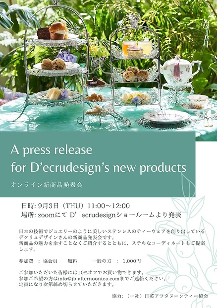 A press release for Decrudesigns new pro