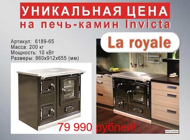 lol1430385508_edited.jpg