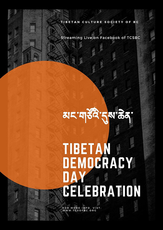 tibetan%20democracy%20day%20celebration%