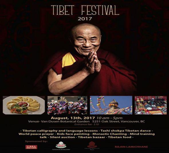 tibet-fest-2017.jpg