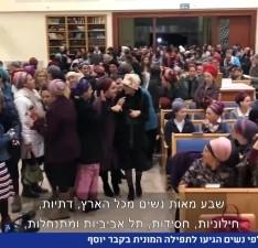 באדיבות חדשות 20 ! מרכז אשירה והר' ימימה מזרחי בכניסה לקבר יוסף הצדיק