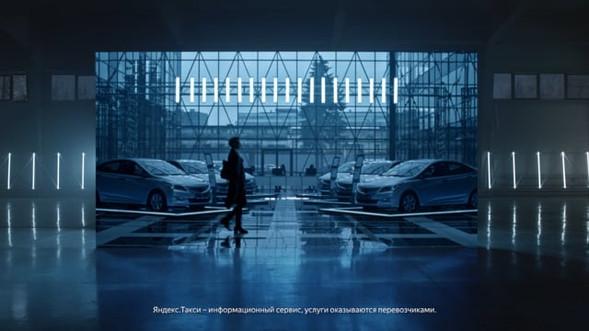 Yandex | Taxi