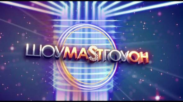 NovyTv | Show Must Go On