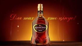 Bahchisaray Cognac Image