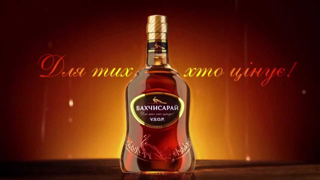 Bahchisaray Cognac Image