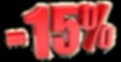 akziya-15%.png