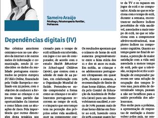 Dependências Digitais (IV)
