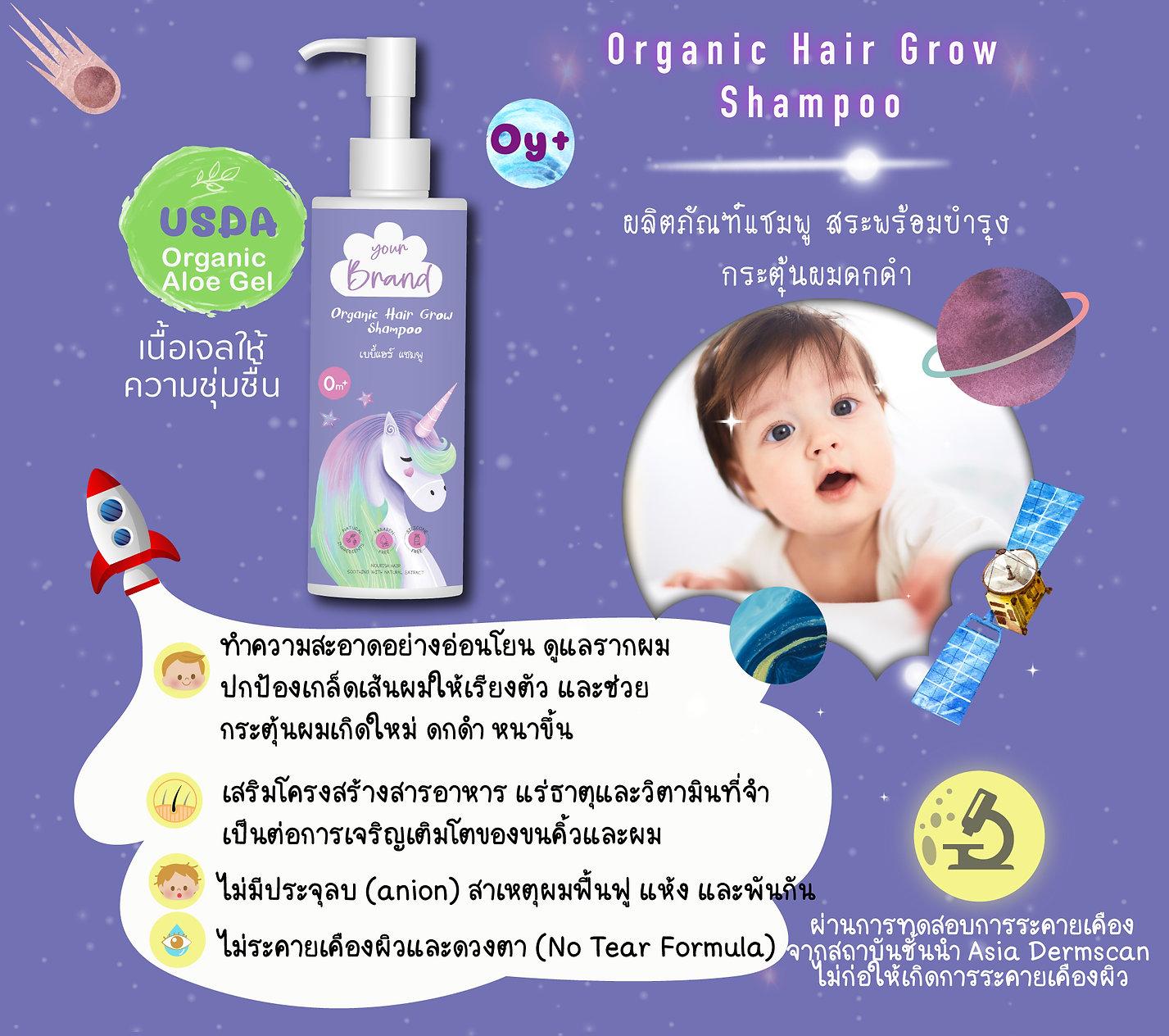 web-hair-care1.jpg