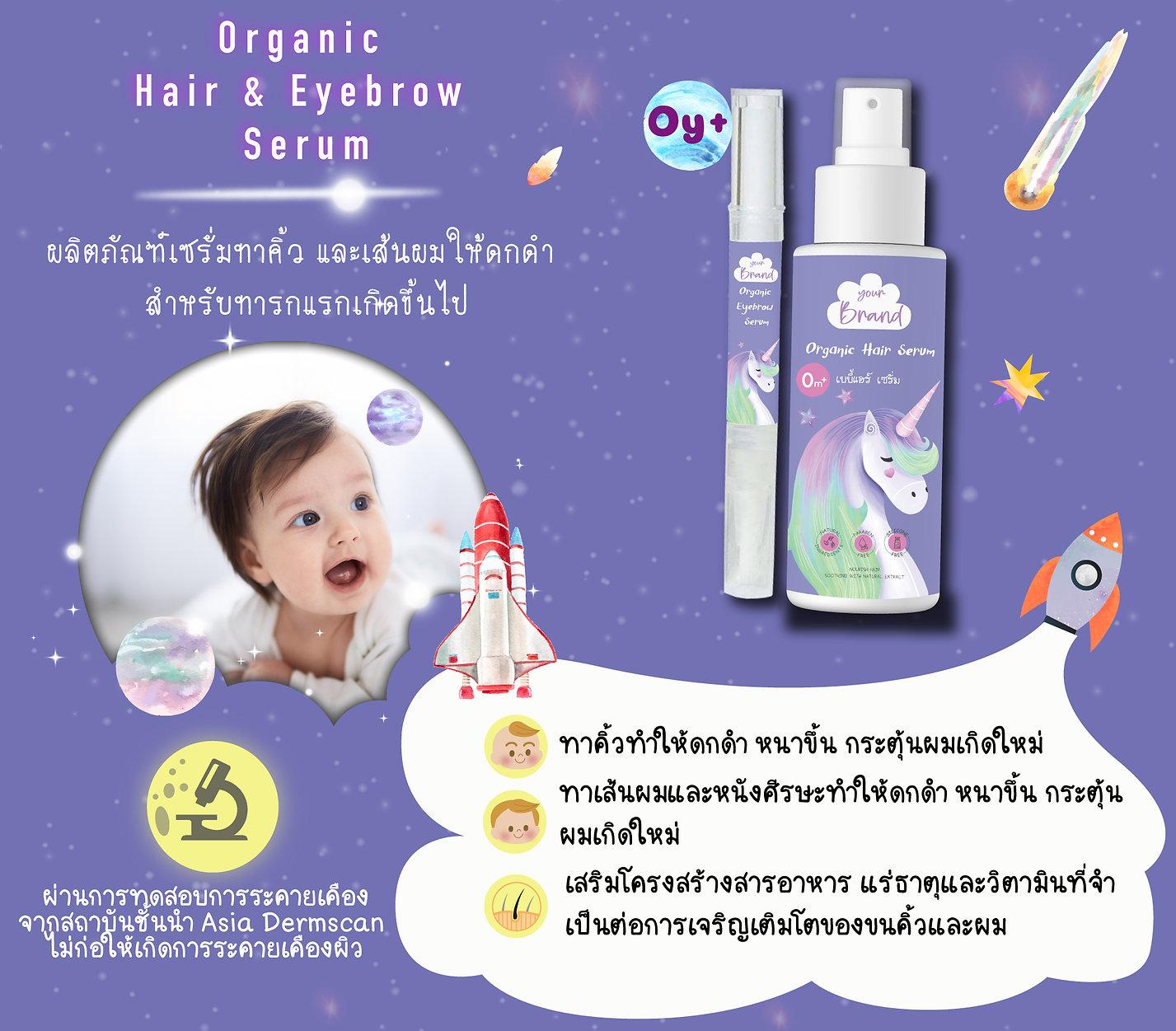 web-hair-care2.jpg