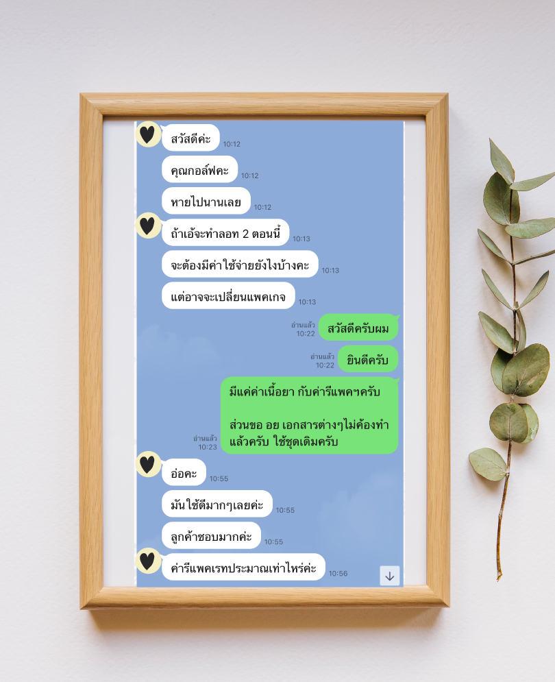 frame-wix.jpg
