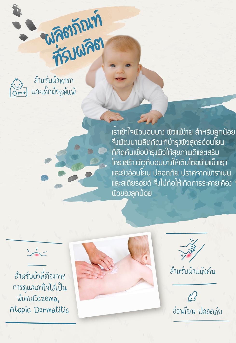 web-dry-skin1.png