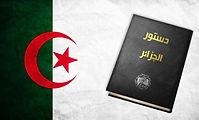 دستور-الجزائر.jpg