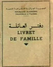 livret-de-famille_edited_edited_edited.j