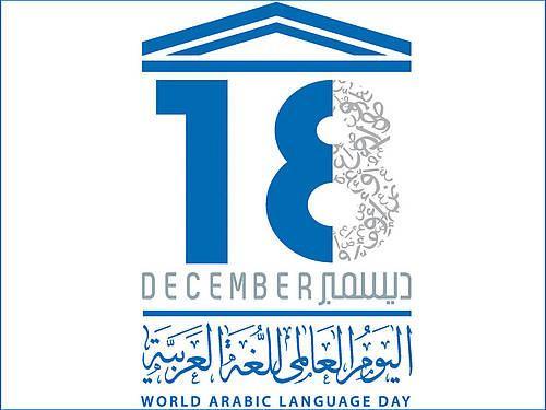 Arabic Language Day Celebration