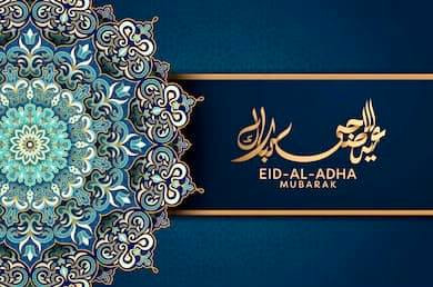 Aid Adha Moubarak