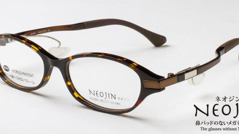 ネオジン NJ5006