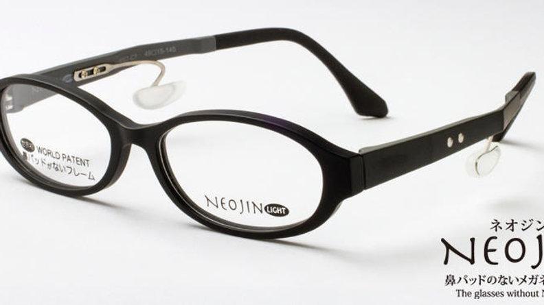 ネオジン NJ3007