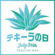 tequiladay_logo02.jpg