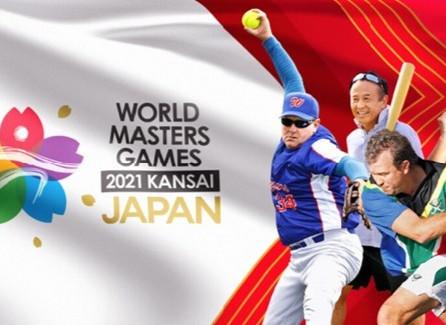 Eröffnung der WMG Kansai2021 Anmeldungen