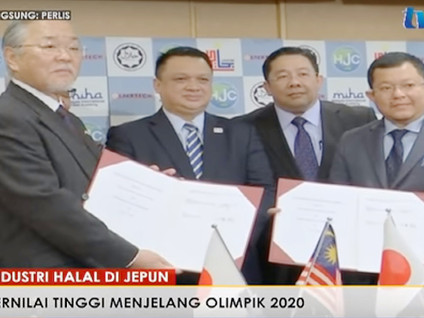 マレーシアでHJCの式典が紹介されました