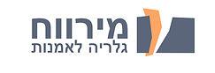 gallery logo - final2.jpg