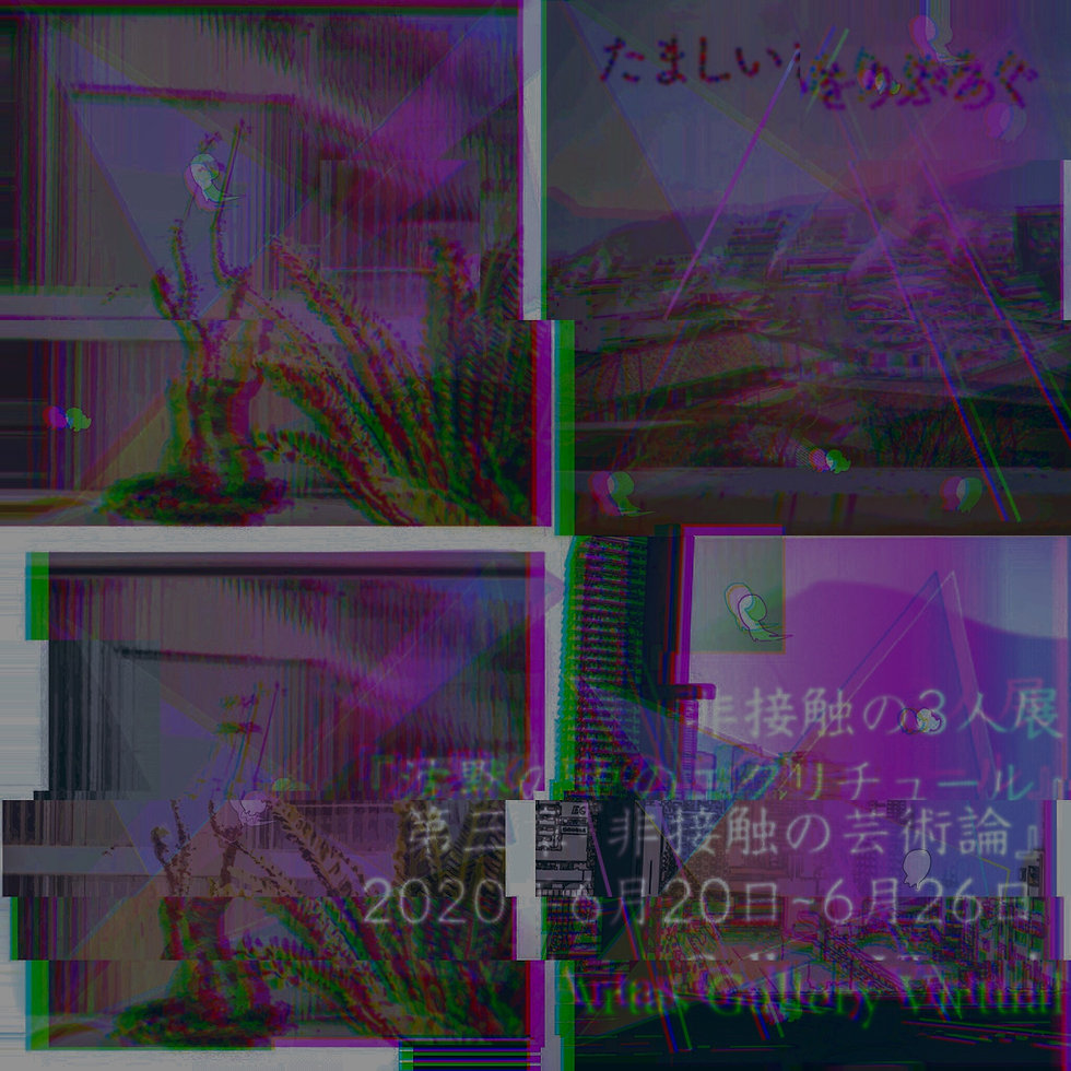 6094B2A2-7DB8-4C8B-87B2-39B15B0EE63C_edited.jpg