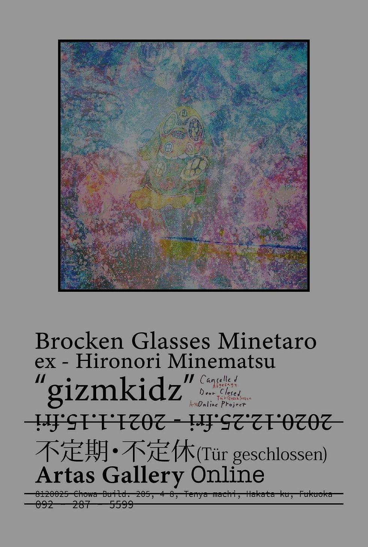 minetaro_2_edited.jpg