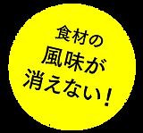 bakudan_12.png