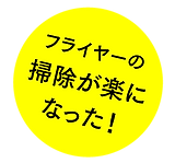 bakudan_6.png
