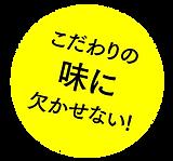 bakudan_10.png