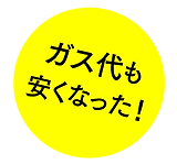 bakudan_5.png