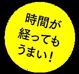 bakudan_8.png