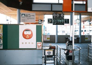 2020.5 駅貼B1ポスター