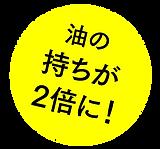 bakudan_9.png