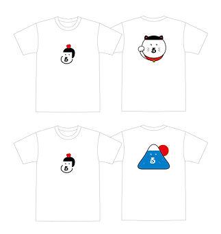 ウケるちゃん キッズTシャツ デザイン