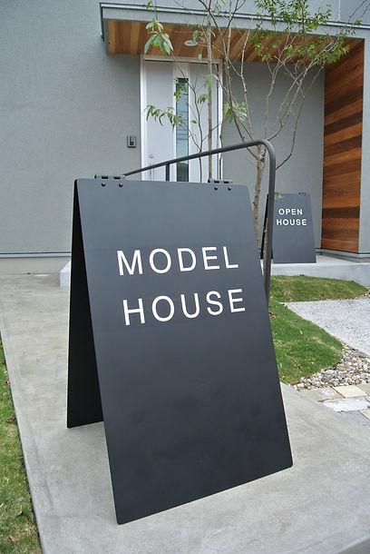 A型看板 モデルハウス オープンハウス