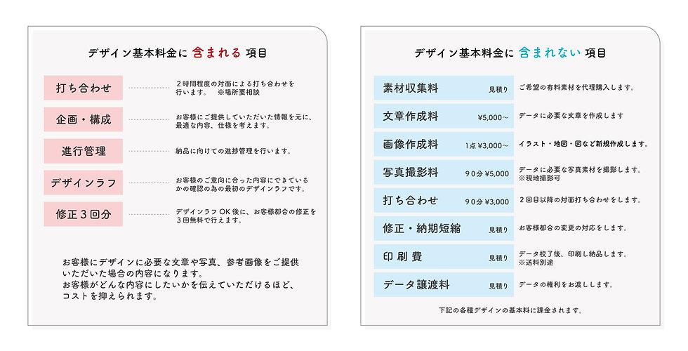 ryokin_01.jpg