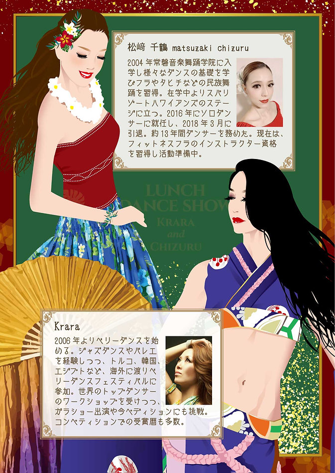 danceshow_ura_01.jpg
