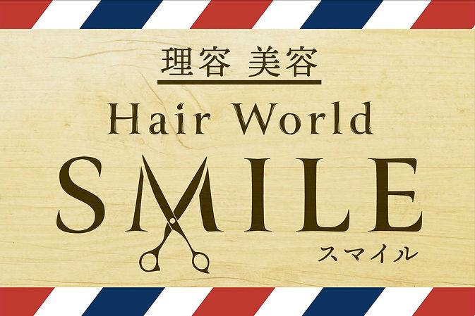 SMILE_rogo_01.jpg