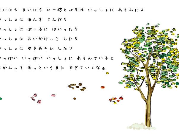 10ページ.jpg