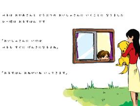 14ページ.jpg