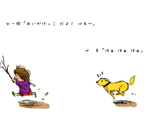 11ページ.jpg