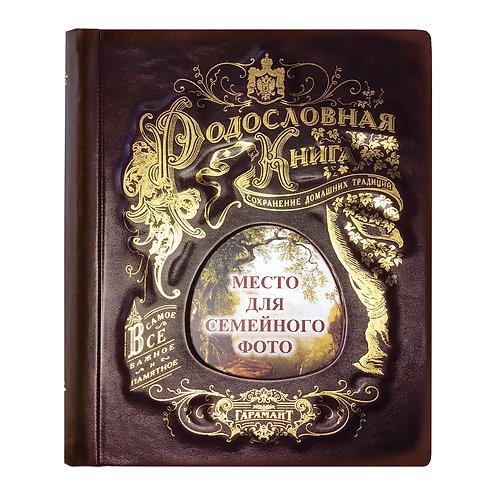 """Элитная """"Парадная"""" Арт. 1801"""