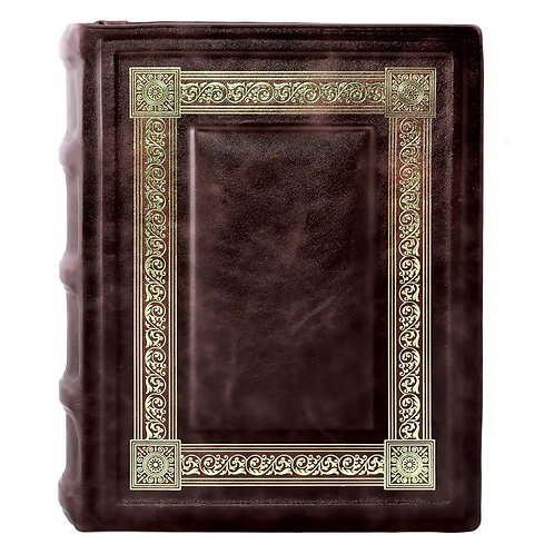 """Альбом """"Классика"""" коричневый Арт. 1203"""