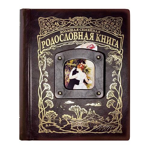 """Элитная """"Летопись"""" Арт. 1802"""