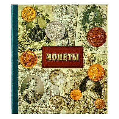 Альбом для монет Арт. 1404