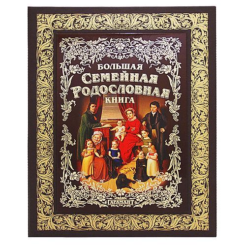 """Домашняя """"Мировые шедевры"""" Арт. 1710"""