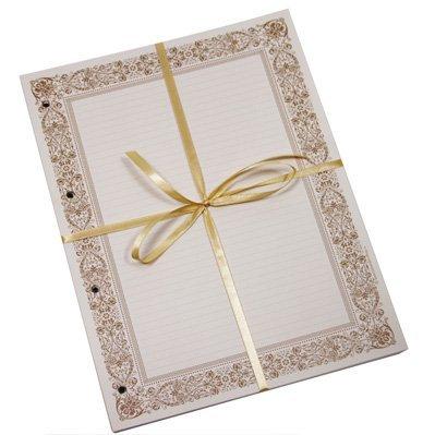 Блок дополнительных листов для записей (40 шт.) Арт. В0120